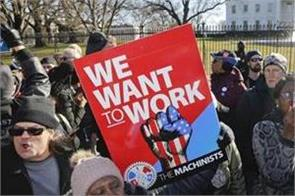 us workers protest at white house