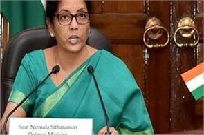 sitharaman dialect government focusing on domestic defense production