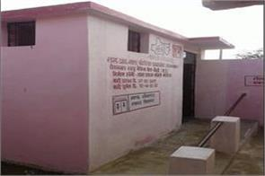 girls  rural schools eligible toilets