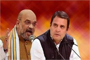 rahul gandhi s increased popularity more searches than amit shah