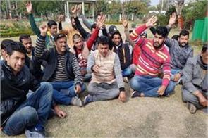 protest in kathua in demand of spo list