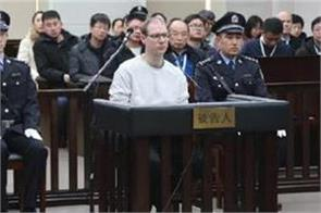 chinese court sentences canadian citizen to death for drug charges