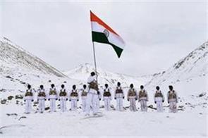 tricolour hoisted in ladakh in minus 30 degree