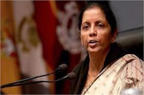 sitharaman inaugurated industrial corridor for tamil nadu