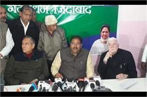 abhay chautala said all relationships ended with dushyant digvijay