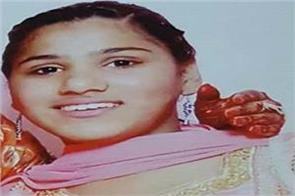 accident batala death girl from bus falls into grip