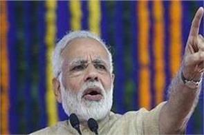 pm modi says kerala government humiliated state culture
