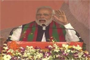 modi s second visit to odisha in a fortnight rs 4 500 crore given by sauga