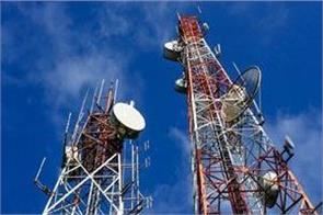 cag finds shortcomings in spectrum management losses to exchequer