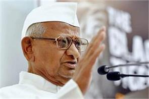 anna hazare s attack on the center