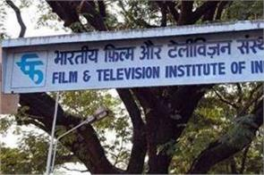 ftii will organize workshop for youth preparing for jet exams