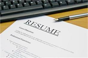 these mistakes can be made while making the resume heavy on you