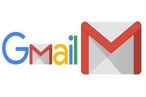 gmail blocked for about 15 minutes people have trouble