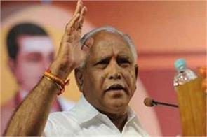 yeddyurappa s claim karnataka government will fall itself in february