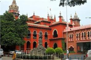 madras high court  canceled tamil nadu  schools  minority