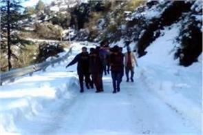 the villagers carried to a sick woman on foot