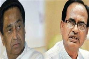 shivraj s attack on rahul and kamal nath
