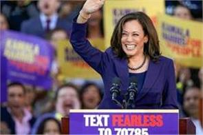 us democracy under attack like never before kamala harris