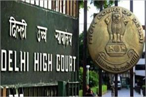 teachers non academic work high court