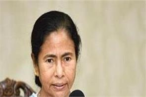 mamta says bjp does not consider subhash chandra bose as a national leader