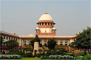 supreme court s important directive on lokpal to the search committee