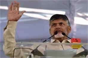 chandrababu naidu says time needed joint leadership