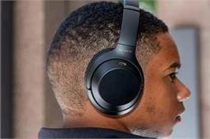 sony s 1000x m3 headphones have a big problem