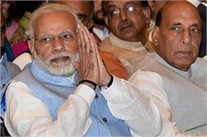 government will soon announce the appointment of lokpal