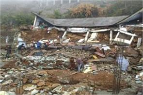 school building collapsed due to heavy rainfall