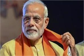 those 4 big decisions whose pm modi did not allow anyone to know