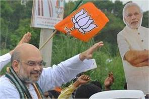 west bengal bjp s new plan after rath yatra s failure