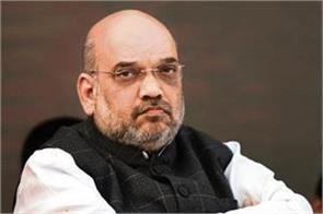 amit shah overcame the karnataka government on increasing the price of petrol