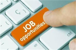 cgpsc jobs  salary candidate