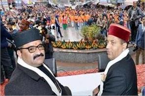 cm jairam declares name of manali winter carnival will be change