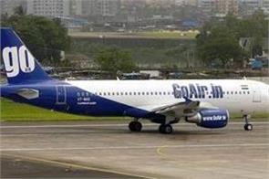 goair offers bumper offer rs 999 for 26 cities