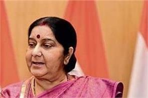 sushma swaraj says it is impossible to talk with pak