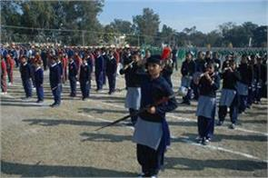rehersal for republic day in kathua
