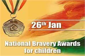 national bravery award for twenty one children