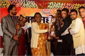 degree college open blocks jhar nos women coll increase gov draupadi murmu