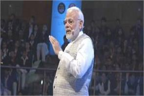 prime minister narendra modi talk  students parents  examinations