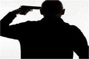 police jawan shot himself painful death