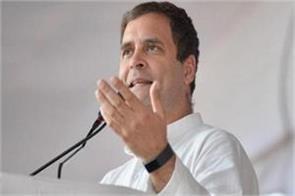 rahul gandhi will ask congress workers on shakti app