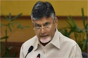 chandrababu naidu will protest against modi s government
