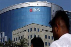 il fs crisis govt to seek special dispensation from reserve bank
