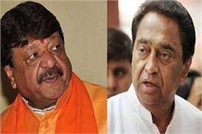 congress warns of vijayvargiya read january 10 big news