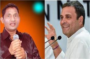 rocky mittal written a new song on rahul gandhi