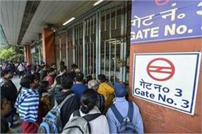 drain closed at four stations of delhi metro