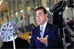 tokyo court denies ex nissan chief ghosn s bail request