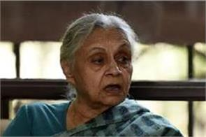 sheila dikshit attack on modi government