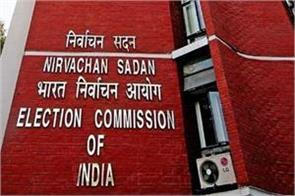 seven political parties approved the marrient entry from the election commission